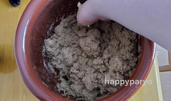 ぬか床の作り方